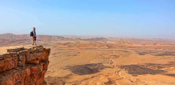 Israel zu Fuß