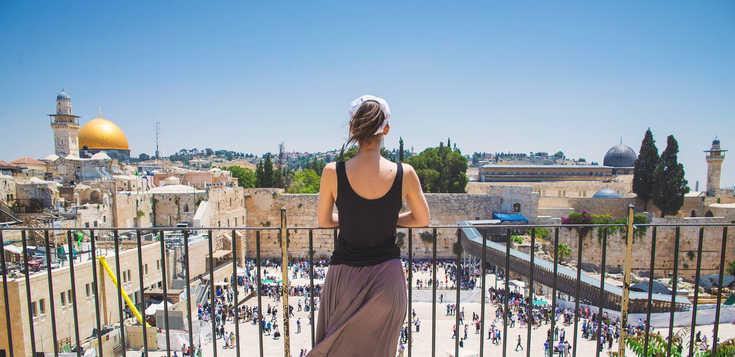 Höhepunkte Israels