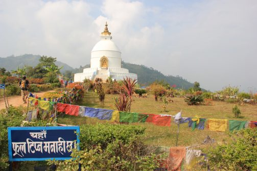 Freedom Stupa Pokhara